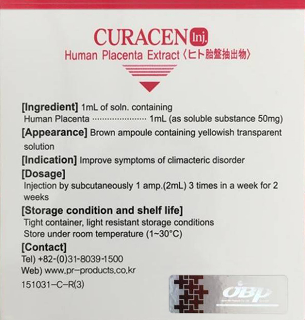New Curacen Inj Box with sticker as of January 2015