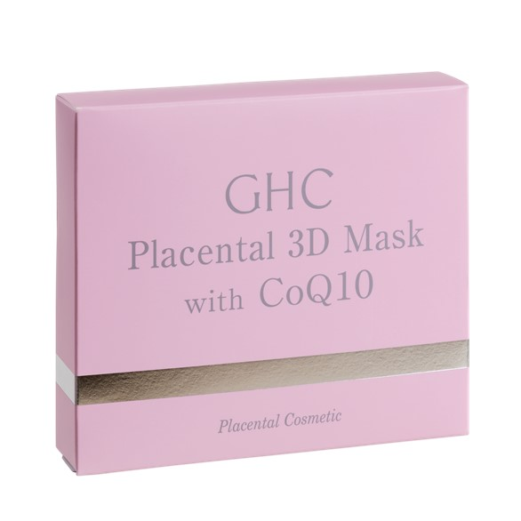 GHCMask